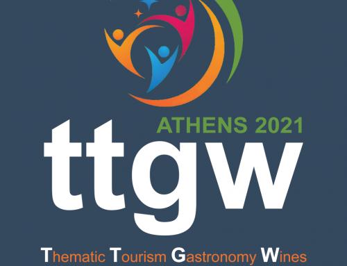 1η Διεθνή Έκθεση Θεματικού Τουρισμού (Εναλλακτικού Τουρισμού) Γαστρονομίας και Οίνου